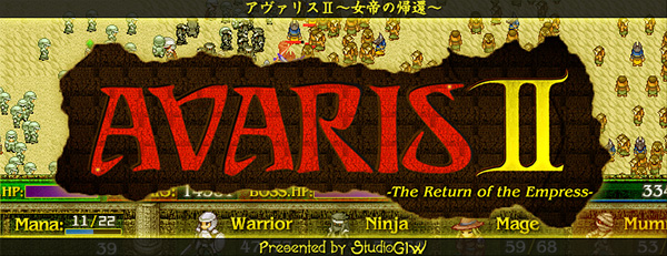 「AVARIS2 -The Return of the Empress-」