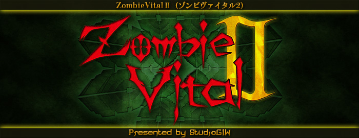 「ZombieVital2」
