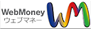 WebMoney「VasterClaws3」